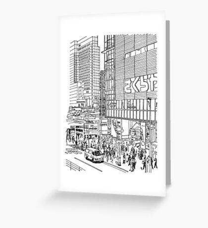 Tokyo - Shinjyuku Greeting Card