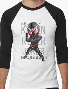 Hard Boiled Detective Men's Baseball ¾ T-Shirt