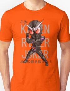 Hard Boiled Detective Unisex T-Shirt