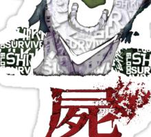 Shiki's Pain Sticker