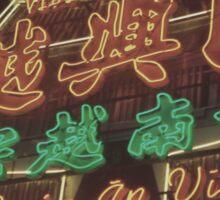 Neon Asia Sticker