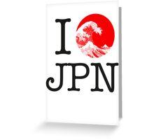 I love Japan Greeting Card