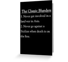 The Classic Blunders Greeting Card