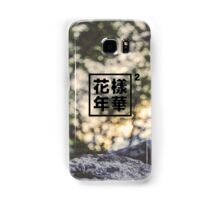 BTS - Most Beautiful Moment in Life Pt. 2: Samsung Galaxy Case Samsung Galaxy Case/Skin
