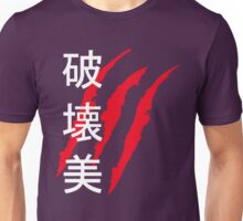 Beauty In Destruction (White Text) - Street Fighter Vega Unisex T-Shirt