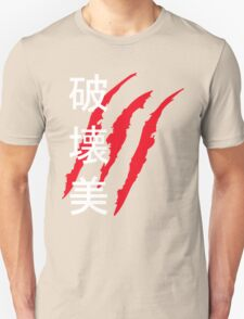 Beauty In Destruction (White Text) - Street Fighter Vega T-Shirt