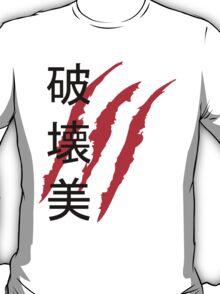 Beauty In Destruction (Black Text) - Street Fighter Vega T-Shirt