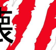 Beauty In Destruction (Black Text) - Street Fighter Vega Sticker