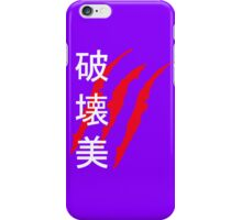 Beauty In Destruction (White Text) - Street Fighter Vega iPhone Case/Skin