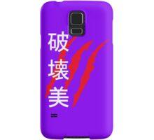 Beauty In Destruction (White Text) - Street Fighter Vega Samsung Galaxy Case/Skin