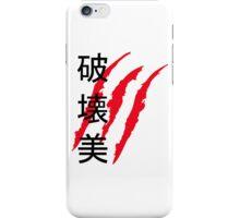 Beauty In Destruction (Black Text) - Street Fighter Vega iPhone Case/Skin