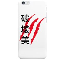 Beauty In Destruction (Black Text) - Street Fighter Vega iPhone Case/Skin