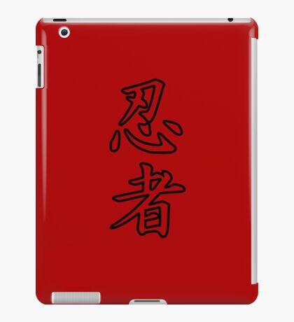 Ninja Kanji iPad Case/Skin