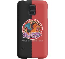 Pocket Monsters Red Samsung Galaxy Case/Skin