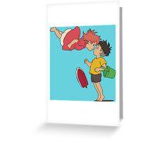 Ponyo, greeting Greeting Card