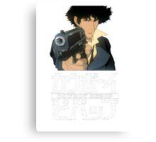 Cowboy Bebop - Spike Canvas Print