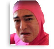 Pink Guy 2 Canvas Print
