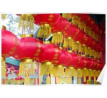 Chinese Red Lanterns Poster