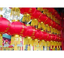 Chinese Red Lanterns Photographic Print