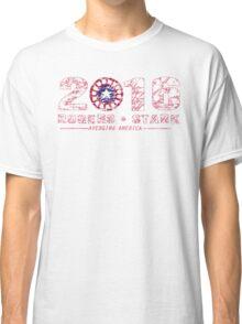 Rogers & Stark: 2016 Classic T-Shirt