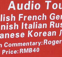 Audio Tour Roger Moore RMB40 by redstarsam