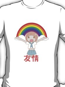 Mako Friendship! 友情 T-Shirt