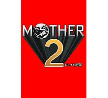 Mother 2 Photographic Print