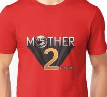 Mother 2 Unisex T-Shirt