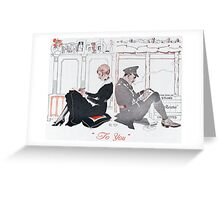To You Greeting Card