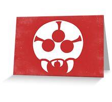 Hatchling - Minimalist  Greeting Card