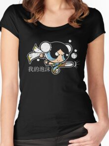 Bubb-Li the fighter Women's Fitted Scoop T-Shirt