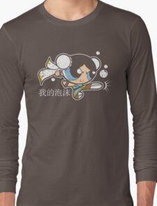 Bubb-Li the fighter Long Sleeve T-Shirt