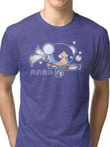 Bubb-Li the fighter Tri-blend T-Shirt