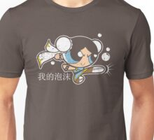 Bubb-Li the fighter Unisex T-Shirt