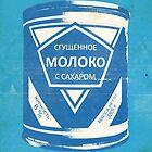Condensed Milk by Karolis Butenas