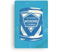 Condensed Milk Canvas Print