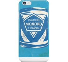 Condensed Milk iPhone Case/Skin