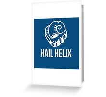 Hail Helix Fossil White Greeting Card