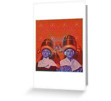 Radiant Greeting Card