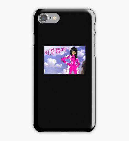 Eva Pilot 00  iPhone Case/Skin
