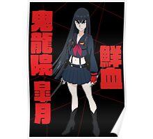 Kiryuin Satsuki and Senketsu Poster