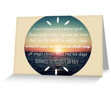 Percy Jackson Prophecy Sunset 2 Greeting Card