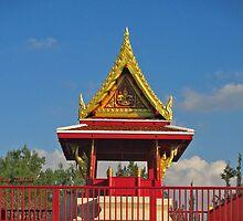 To Be and NOT really to Be at the Pagoda by Nira Dabush