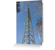 Reach For The Sky... Greeting Card