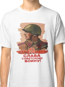 Red Army Tee Classic T-Shirt