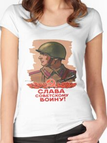 Red Army Tee Women's Fitted Scoop T-Shirt