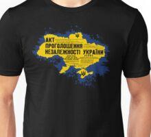 #UKRAINE is Sovereign #Україна є суверенною #Украина является суверенным Unisex T-Shirt