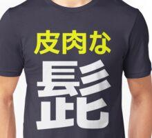 Ironic Beard Unisex T-Shirt