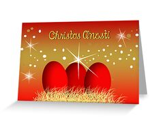 Christos Anesti Red Eggs Greek Easter Card Greeting Card