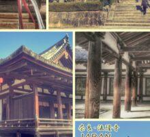 Nara Japan Horyu-ji Temple World Heritage Site Collage Sticker
